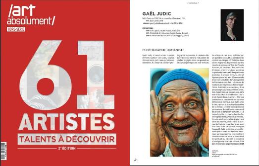 Gael Judic